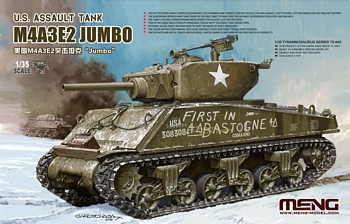 Meng 1/35 Scale - US Assault Tank M4A3E2 Sherman Jumbo